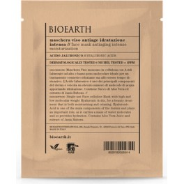Maschera viso antiage idratazione intensa bioearth