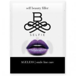 BSelfie Ageless smile line care - cerotti filler per le rughe nasolabiali - BSELFIE